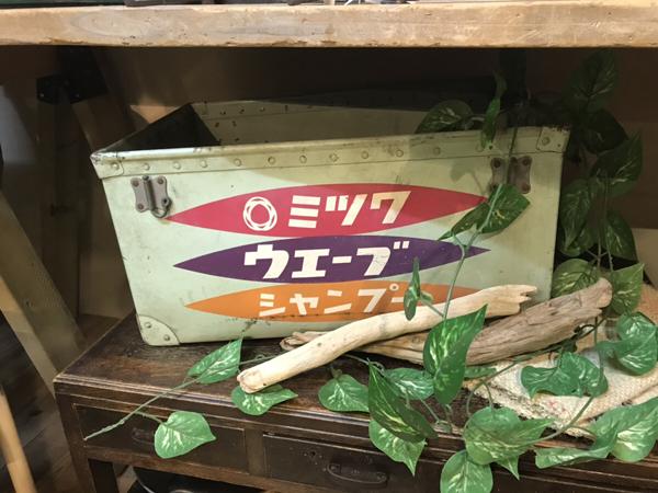ミツワ石鹸02